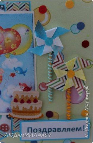 Здравствуйте всем!!!Попросили сделать открытку годовалому мальчику на день рождения,а тут ещё внуку 10 лет,Вот сложилось,мне открытки нравятся,а как вам? фото 9