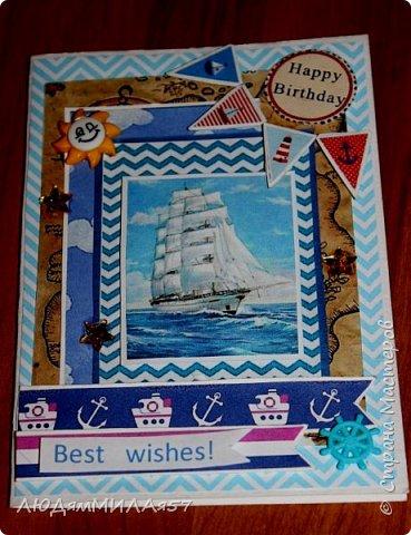Здравствуйте всем!!!Попросили сделать открытку годовалому мальчику на день рождения,а тут ещё внуку 10 лет,Вот сложилось,мне открытки нравятся,а как вам? фото 11