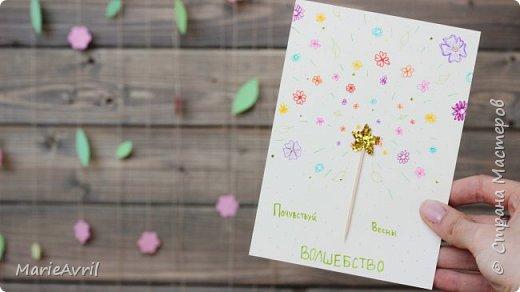 Очень простые открытки