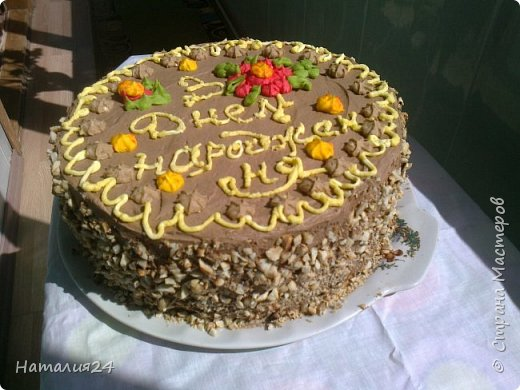 Торт себе любимой))) фото 1