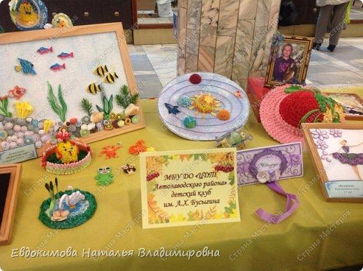 Выставка, посвящённая Дню учителя. фото 1