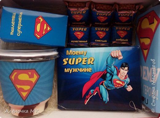 Для моего супергероя