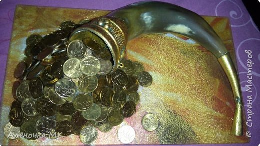 Рог денежного изобилия) фото 2