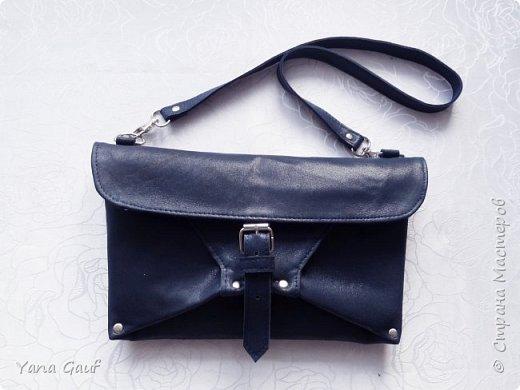 Клатч-сумка из кожи своими руками. фото 1