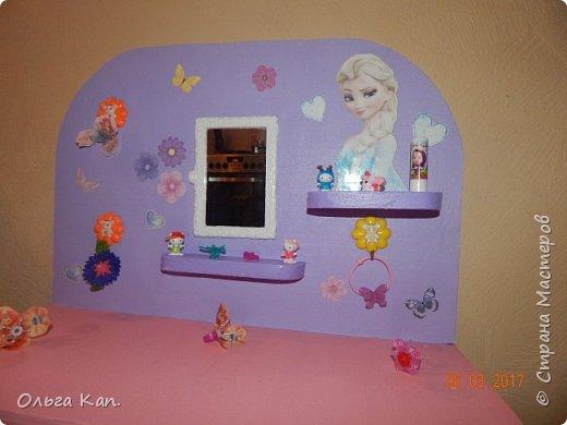 Вот такой столик для украшений для дочери сделала в подарок на 8 марта. фото 1