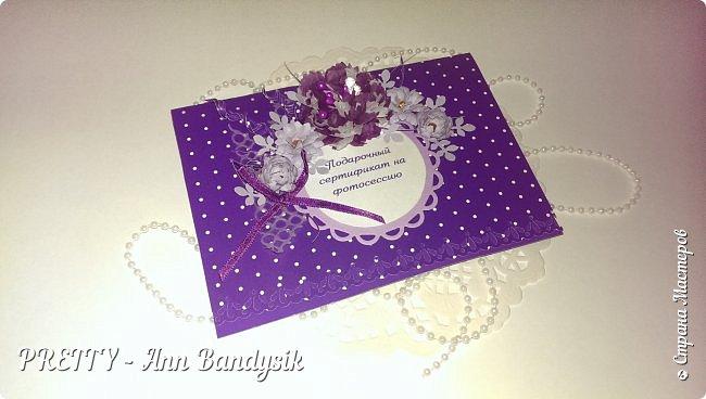 Подарочные цветочные сертификаты на фотосессию для фотографа! фото 8