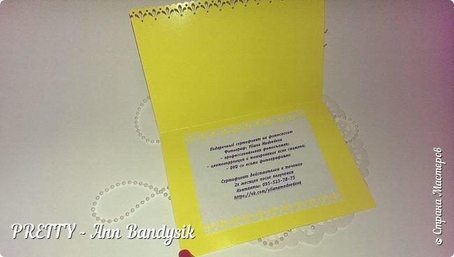 Подарочные цветочные сертификаты на фотосессию для фотографа! фото 6