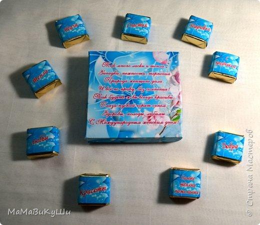 Очень затягивают шокобоксы. Подарки любимым учителям готовы. фото 2