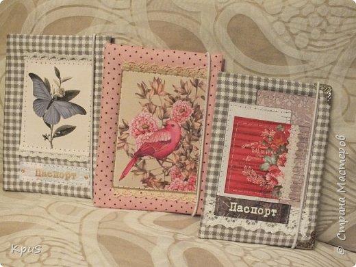 И снова здравствуйте! В подарок родственникам мужа сделала тканевые обложки для паспорта. Надеюсь, они останутся довольны, поскольку делала с любовью и усердием. фото 1