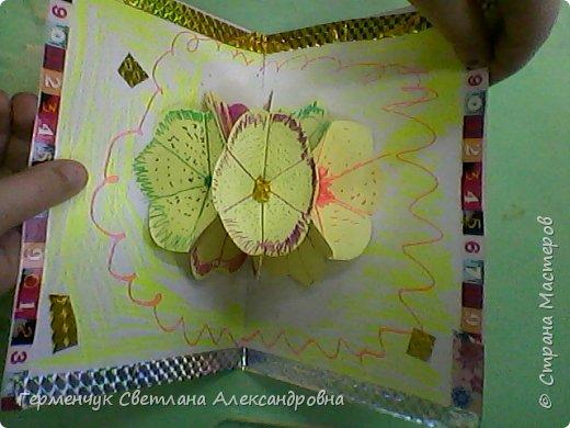 Сегодня приготовили открытки любимым мамочкам к 8 Марта Ребята выполняли свои поделки  с усердием и любовью!Старались украсить поинтереснее, поярче .Поработали от души и вот результат !!! Лицевая сторона . фото 14