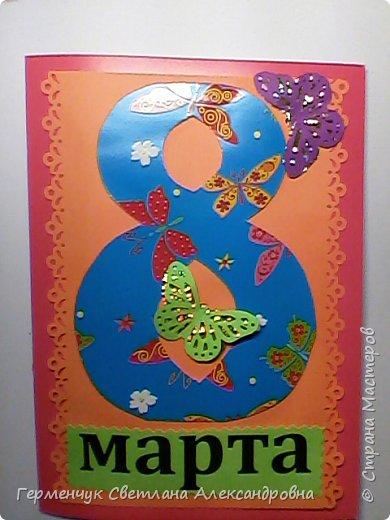 Сегодня приготовили открытки любимым мамочкам к 8 Марта Ребята выполняли свои поделки  с усердием и любовью!Старались украсить поинтереснее, поярче .Поработали от души и вот результат !!! Лицевая сторона . фото 4