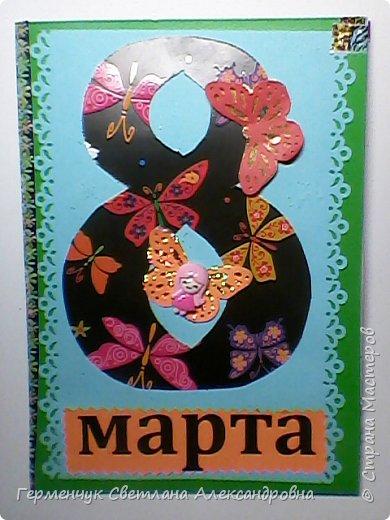 Сегодня приготовили открытки любимым мамочкам к 8 Марта Ребята выполняли свои поделки  с усердием и любовью!Старались украсить поинтереснее, поярче .Поработали от души и вот результат !!! Лицевая сторона . фото 28
