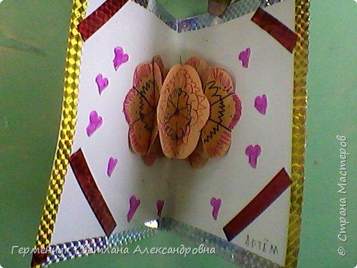 Сегодня приготовили открытки любимым мамочкам к 8 Марта Ребята выполняли свои поделки  с усердием и любовью!Старались украсить поинтереснее, поярче .Поработали от души и вот результат !!! Лицевая сторона . фото 38