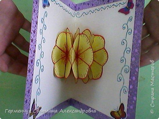 Сегодня приготовили открытки любимым мамочкам к 8 Марта Ребята выполняли свои поделки  с усердием и любовью!Старались украсить поинтереснее, поярче .Поработали от души и вот результат !!! Лицевая сторона . фото 47