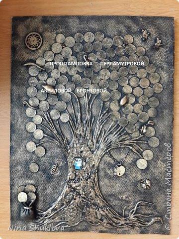 Здравствуйте мастера и мастерицы! Много денежных деревьев  на просторах интернета, вот и мне захотелось порадовать себя. Это денежное дерево я сделала в подарок на 8 марта. Огромное спасибо всем мастерам за подробный мастер-класс!!! Тани Сорокиной в МК скручивания жгутиков (http://stranamasterov.ru/node/308701), m_a_r_i_n_a http://stranamasterov.ru/node/578436?c=favorite_c. Размер панно-картины 30х40. фото 8
