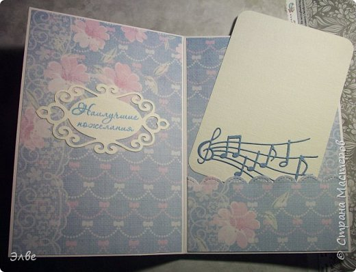 Три открытки в музыкальную школу, просили, чтобы это было обозначено. фото 6