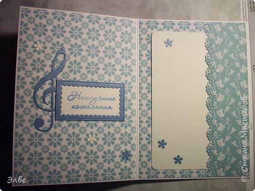 Три открытки в музыкальную школу, просили, чтобы это было обозначено. фото 3