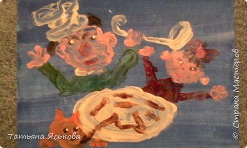 Рисунок пальчиками на конкурс  рисовала маленькая Аня. Моя воспитанница дома ребенка.... ей 4 года. Мечта её сбылась 1 марта она нашла своих папу и маму....