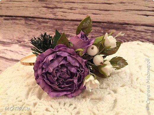 Добрый день девочки!!! Во первых хочу от всей души поздравить всех мастериц с праздником 8 марта!!Девочки вы самые талантливые, яркие, красивые, успешные и главное у вас золотые руки!! Хочу пожелать вам счастья личного, добиться успехов во всем , чем бы вы не занимались, НАСТРОЕНИЯ ОТЛИЧНОГО и хороших людей рядом!!!  Да и огромное спасибо девочки за поздравление с днем рождения, очень приятно когда тебя не забывают!!!!! У меня сегодня несколько работ. Кружечки с конфетами Золотые купола( спасибо за идею Леночке Франскевич)) фото 13