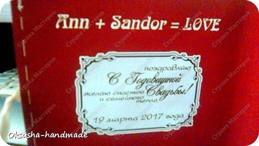 Открытки на Годовщину свадьбы фото 5