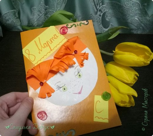 Эту открытку я сделала для своей мамочки к дню 8 марта! фото 3