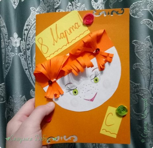 Эту открытку я сделала для своей мамочки к дню 8 марта! фото 2