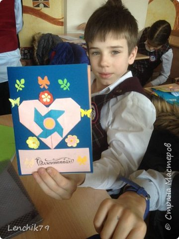 Еще раз Здравствуйте! Валентинки в стиле оригами. Очень понравилось складывать сердечки. Спасибо фото с интернета. Вот такие открытки Валентинки я подготовила в качестве примера. фото 12