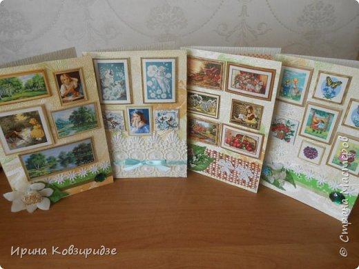 """Сегодня предлагаю вашему вниманию 4 открытки серии """"Дети и лето"""".  фото 1"""