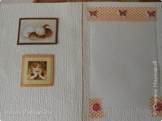 """Сегодня предлагаю вашему вниманию 4 открытки серии """"Дети и лето"""".  фото 11"""