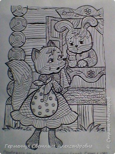 """На уроке Изо"""" Иллюстрации к сказкам"""" уч-ся 4 класса   выполняли  штрихом.Такое рисование хорошо развивает мелкую моторику пальцев,улучшает почерк .Ребятам понравилась работа ,они придумывали свои способы штриховки,Рисунки  распечатали из Интернета . Все , МОЛОДЦЫ!!!!!! фото 3"""