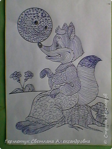 """На уроке Изо"""" Иллюстрации к сказкам"""" уч-ся 4 класса   выполняли  штрихом.Такое рисование хорошо развивает мелкую моторику пальцев,улучшает почерк .Ребятам понравилась работа ,они придумывали свои способы штриховки,Рисунки  распечатали из Интернета . Все , МОЛОДЦЫ!!!!!! фото 4"""