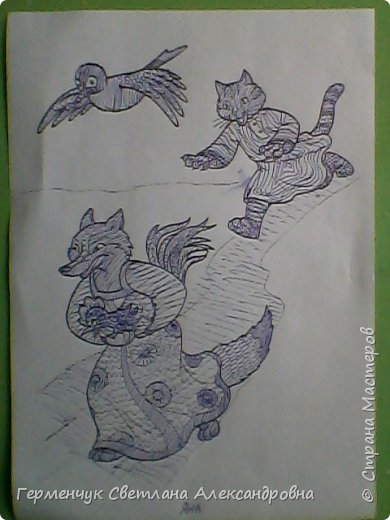 """На уроке Изо"""" Иллюстрации к сказкам"""" уч-ся 4 класса   выполняли  штрихом.Такое рисование хорошо развивает мелкую моторику пальцев,улучшает почерк .Ребятам понравилась работа ,они придумывали свои способы штриховки,Рисунки  распечатали из Интернета . Все , МОЛОДЦЫ!!!!!! фото 10"""