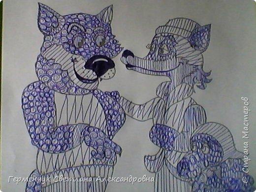 """На уроке Изо"""" Иллюстрации к сказкам"""" уч-ся 4 класса   выполняли  штрихом.Такое рисование хорошо развивает мелкую моторику пальцев,улучшает почерк .Ребятам понравилась работа ,они придумывали свои способы штриховки,Рисунки  распечатали из Интернета . Все , МОЛОДЦЫ!!!!!! фото 14"""