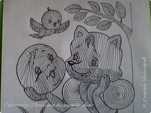 """На уроке Изо"""" Иллюстрации к сказкам"""" уч-ся 4 класса   выполняли  штрихом.Такое рисование хорошо развивает мелкую моторику пальцев,улучшает почерк .Ребятам понравилась работа ,они придумывали свои способы штриховки,Рисунки  распечатали из Интернета . Все , МОЛОДЦЫ!!!!!! фото 18"""