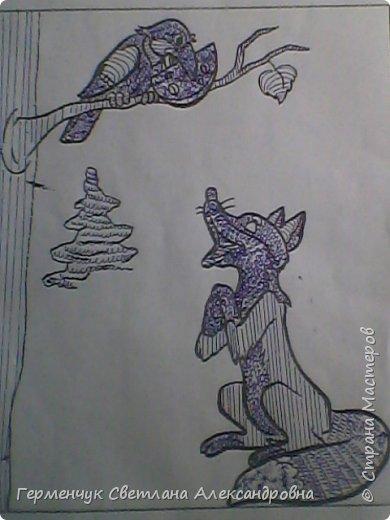 """На уроке Изо"""" Иллюстрации к сказкам"""" уч-ся 4 класса   выполняли  штрихом.Такое рисование хорошо развивает мелкую моторику пальцев,улучшает почерк .Ребятам понравилась работа ,они придумывали свои способы штриховки,Рисунки  распечатали из Интернета . Все , МОЛОДЦЫ!!!!!! фото 20"""