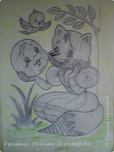 """На уроке Изо"""" Иллюстрации к сказкам"""" уч-ся 4 класса   выполняли  штрихом.Такое рисование хорошо развивает мелкую моторику пальцев,улучшает почерк .Ребятам понравилась работа ,они придумывали свои способы штриховки,Рисунки  распечатали из Интернета . Все , МОЛОДЦЫ!!!!!! фото 28"""