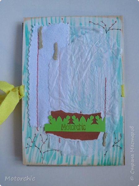 """Весна на людей действует по-разному, но подобно природе, иногда мы """"обновляемся"""", решаемся на что-то новое, свежее. Вот и я сегодня с необычной открыткой, собранной из обрывков и каракуль, без использования скрапбумаги. фото 4"""
