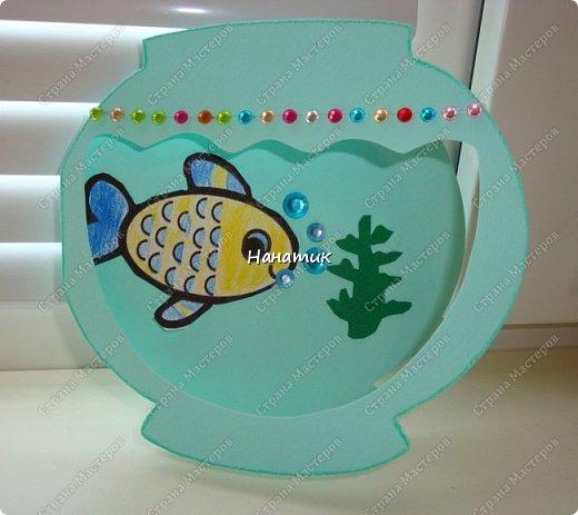 Такую открытку Алина сделала на день рождения, так как хозяйка данной открытки по гороскопу рыба).  Открытка сделана из бумаги для пастели. фото 1