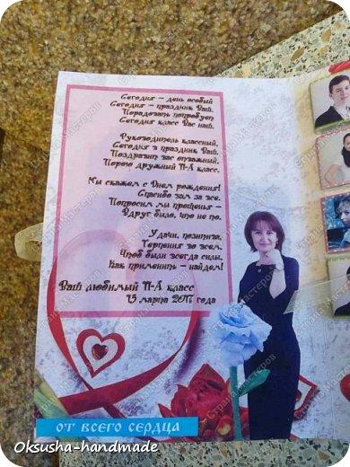Открытка для учительницы на день рождения фото 4