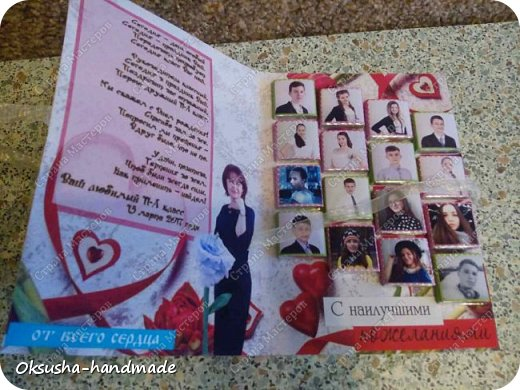 Открытка для учительницы на день рождения фото 6