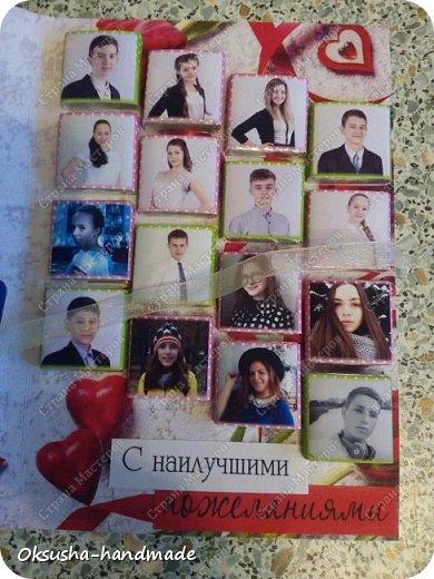 Открытка для учительницы на день рождения фото 5