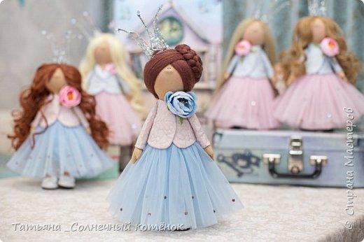 Текстильная куколка-принцесса Виктория фото 2