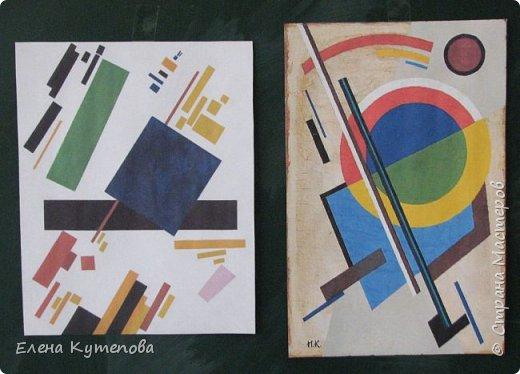 С детьми сегодня изучали супрематизм и творчество его основателя - Казимира Малевича.  фото 2