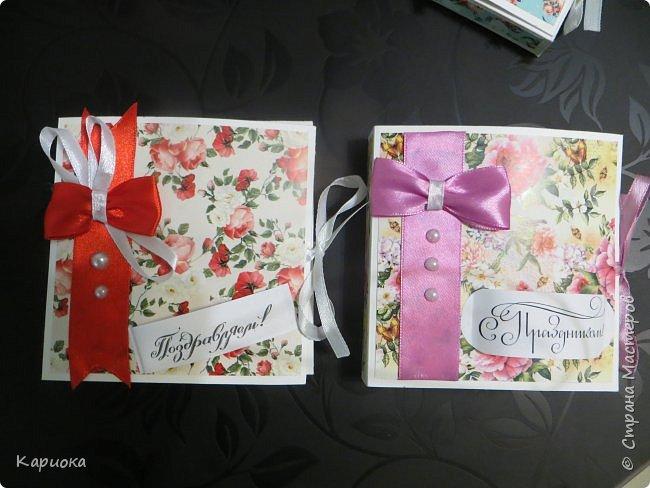 Доброго времени суток СМ!  Сегодня хочу показать какие подарочки готовились к 8 марта и к игре в СМ для именинницы. фото 2