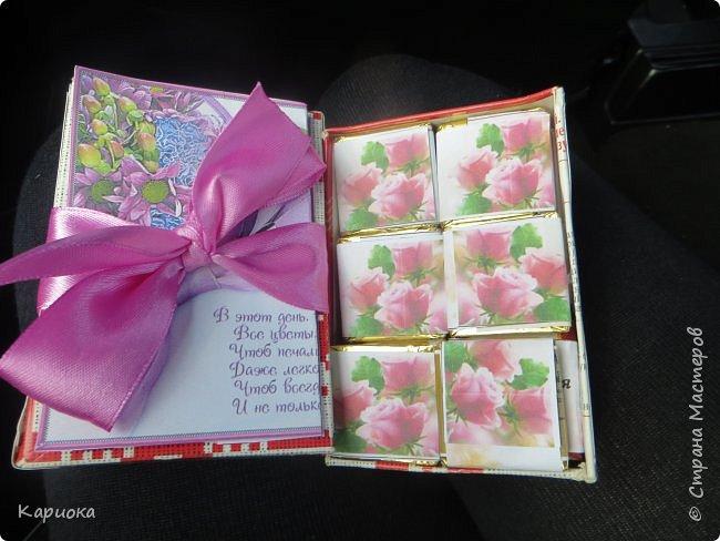 Доброго времени суток СМ!  Сегодня хочу показать какие подарочки готовились к 8 марта и к игре в СМ для именинницы. фото 8