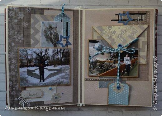 Альбом размером 15*20 из двух наборов бумаги 20*20 Rustic Winter и Shabby Winter. В нем разместилось 27 фотографий размером 7,5 *10 см фото 7