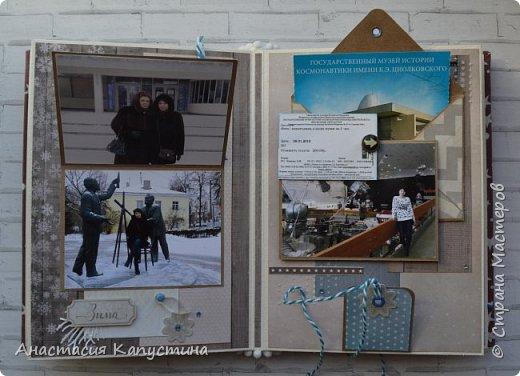 Альбом размером 15*20 из двух наборов бумаги 20*20 Rustic Winter и Shabby Winter. В нем разместилось 27 фотографий размером 7,5 *10 см фото 9