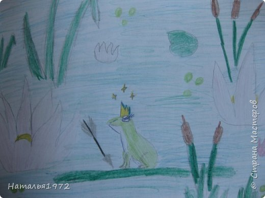 Лягушата фото 5
