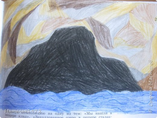 Рисуем пещеры фото 2