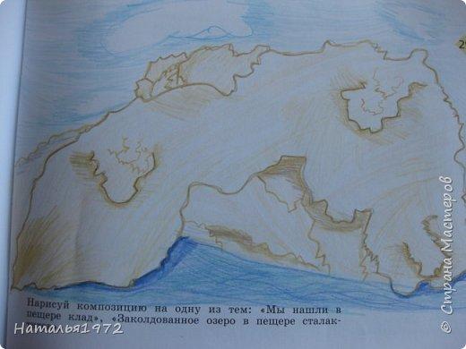 Рисуем пещеры фото 1